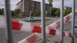 Российские регионы продолжают снимать введенные из-за СОVID-19 ограничения