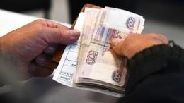 Насколько икогда повысят накопительные пенсии россиянам?