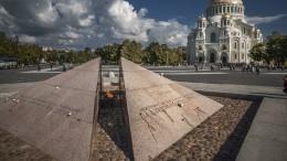 Какое наказание грозит вандалам, пожарившим шашлыки наВечном огне вКронштадте?