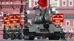 Путин: Парад Победы пройдет вМоскве 24июня