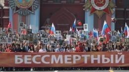 Путин назвал дату проведения марша «Бессмертного полка»