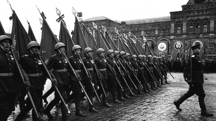 75 лет славы: Как прошел Парад Победы в1945?