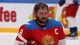 Овечкин вдевятый раз завоевал титул лучшего снайпера НХЛ