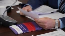 ЦИК продолжает готовиться кпроведению голосования попоправкам вКонституцию
