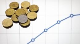 Минимальное пособие побезработице вРФмогут увеличить втри раза
