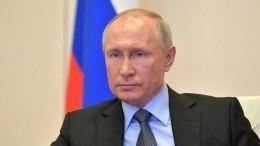 «Мужественные исмелые»: Путин поздравил пограничников спраздником
