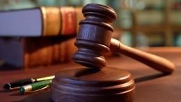 Суд вКиеве признал символику дивизии СС«Галичина»* нацистской
