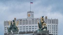 Мишустин: кабмин РФвыделит навыплаты медикам более 22 миллиардов рублей