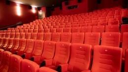 Новые правила работы кинотеатров: разрешатли свидания напоследних рядах?