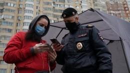 Новые правила: нуженли пропуск москвичам для посещения магазина?