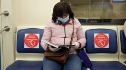 Собянин рассказал, как будут жить москвичи допоявления вакцины