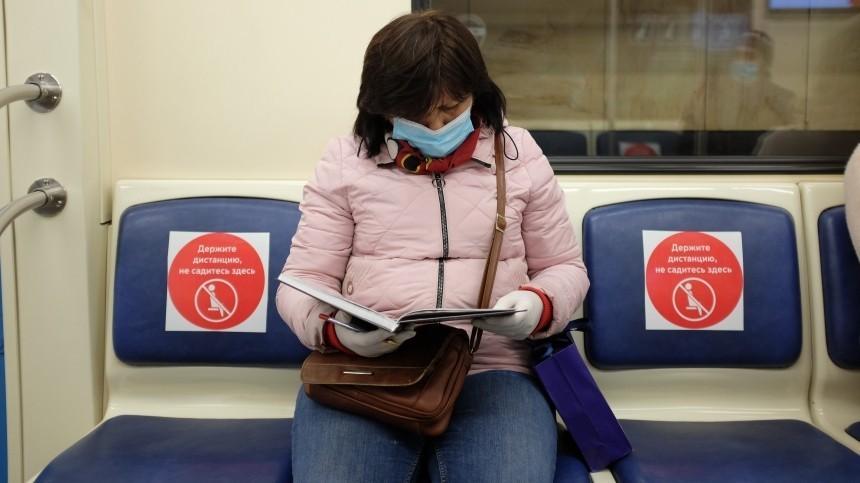 Ограничения из-за коронавируса вМоскве будут сохраняться допоявления вакцины