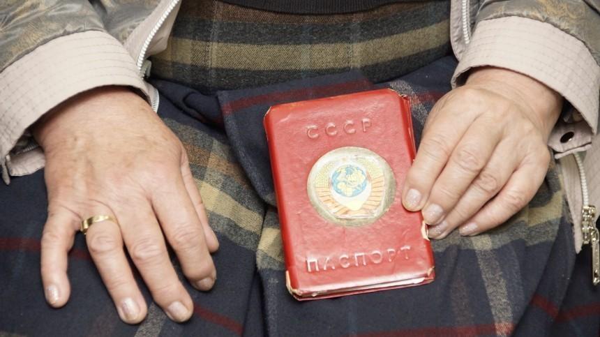 Афера наностальгии: вСеверной Осетии пресекли деятельность секты «свидетелей СССР»