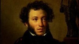 Убизнесмена украли рукописный дневник Пушкина за75 миллионов рублей