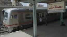 ВСирии возобновляется железнодорожное сообщение