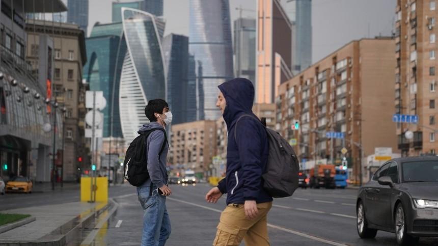 Аномальное похолодание придет вМоскву наследующей неделе