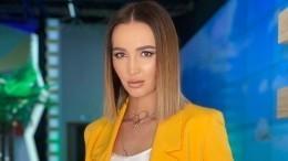 Ольга Бузова сразила фанатов образом плохой училки