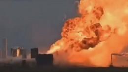 Очередной прототип межпланетного корабля Илона Маска взорвался при испытаниях