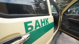 Два инкассатора пострадали врезультате нападения вКрасноярске