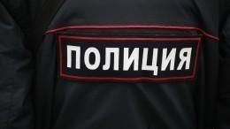 МВД проверяет подпольный банкет пятерых полицейских вСургуте