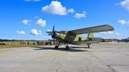 Самолет АН-2 загорелся после посадки вКазахстане— видео