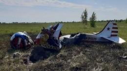 Пилот пострадал вовремя ЧПсЯК-52 вНижегородской области