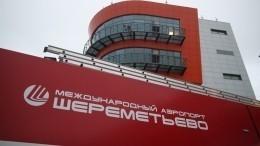 Инцидент сBoeing 777 в«Шереметьево» прокомментировали в«Аэрофлоте»