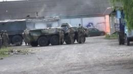 Опубликованы кадры спецоперации поликвидации боевиков вИнгушетии