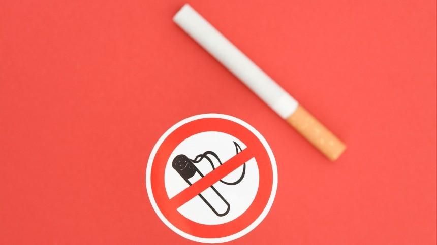 Лайфхак для бросающих курить— ТОП-5 продуктов, которые помогут побороть зависимость