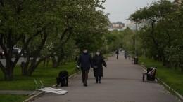 Снова холод? Какая погода ожидается со2июня вевропейской части России