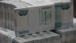 ВМоскве убезработного мужчины отобрали наулице 12 миллионов рублей