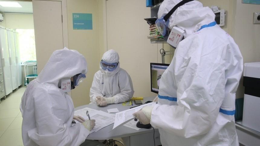 Число победивших коронавирус вМоскве превысило 80 тысяч человек