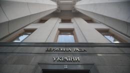 ВВерховной раде заявили опотребности Украины вроссийском рынке
