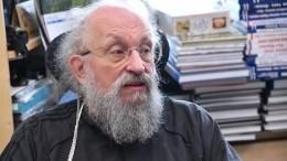 Вассерман считает, что Запад пытается повторить опыт развала СССР