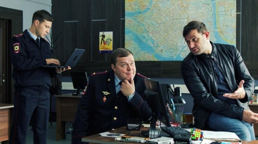 Проект Пятого канала «Великолепная Пятерка» признан лучшим российским сериалом