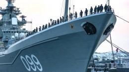 1июня— день Северного флота ВМФ России