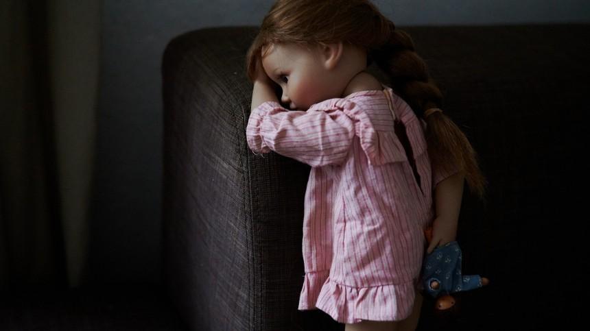 Домиллиарда детей повсему миру впрошлом году испытали насебе насилие