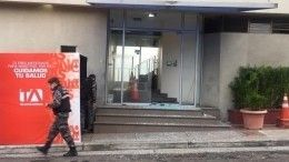 Взрыв прогремел вштаб-квартире частного телеканала вЭквадоре