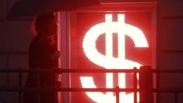 Курс доллара опустился ниже 70 рублей впервые сначала марта