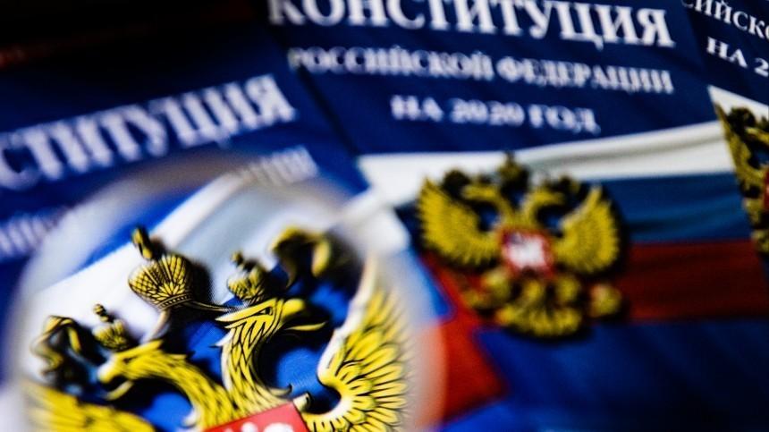 Песков ответил навопрос одате голосования поКонституции