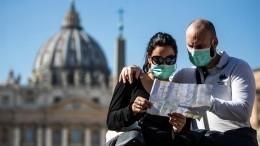Когда Италия планирует открыть границы для туристов?