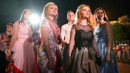 Всероссийский «Выпускной вечер 2020» может состоятся вочном формате— Минпросвещения