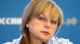 Памфилова предложила растянуть голосование поКонституции нанеделю