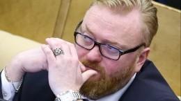 Милонов предлагает выплачивать одиноким мужчинам пособия надомработниц
