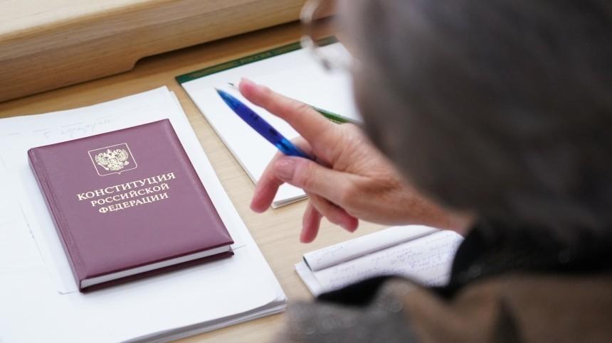 1июля может стать нерабочим из-за голосования попоправкам вКонституцию
