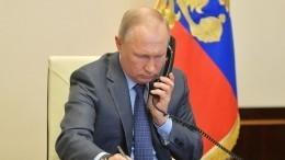 Очередной сеанс связи: очем Путин иТрамп говорили потелефону?