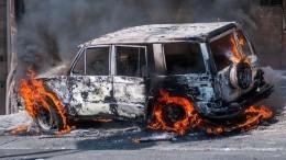 Мужчина сжег 13 машин на18 миллионов рублей вКургане— видео