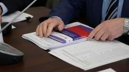 Определена дата проведения общероссийского голосования попоправкам вКонституцию