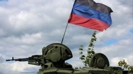 Украина предложила формат консультаций поДонбассу без России