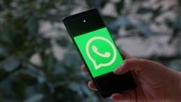 Мошенники придумали новый способ взлома мессенджера WhatsApp
